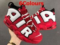 Mens And Women Nike Air More Uptempo Running Shoes 6 Colors