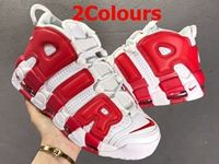 Mens And Women Nike Air More Uptempo Running Shoes 2 Colors