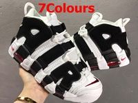 Mens Nike Air More Uptempo Running Shoes 7 Colors