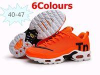Mens Nike Air Max 2019 Tn Running Shoes 6 Colors