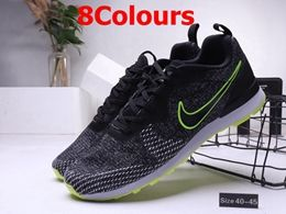Mens Nike Intenation Waffle Breathable Mesh Running Shoes 8 Colors
