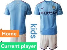 Youth 19-20 Soccer Manchester City Club Current Player Blue Home Short Sleeve Suit Jersey