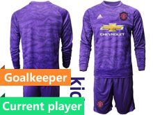 Youth 19-20 Soccer Manchester United Club Current Player Purple Goalkeeper Long Sleeve Suit Jersey