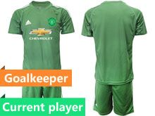 Mens 19-20 Soccer Manchester United Club Current Player Army Green Goalkeeper Short Sleeve Suit Jersey