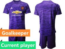 Mens 19-20 Soccer Manchester United Club Current Player Purple Goalkeeper Short Sleeve Suit Jersey