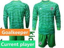 Youth 19-20 Soccer Germany Ntaional Team Current Player Green Goalkeeper Short Sleeve Suit Jersey
