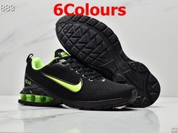 Mens And Women Nike Air Max Flyknit Running Shoes 6 Colors
