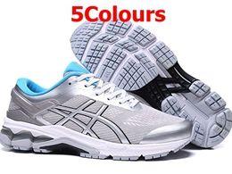 Mens Asics Gel Kayano 26 Running Shoes 5 Colors
