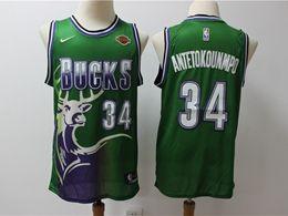 Mens Nba Milwaukee Bucks #34 Giannis Antetokounmpo Green New Season Nike Swingman Jersey