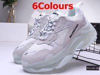 Mens And Women Nike Air Max Balenciaga Running Shoes 6 Colors