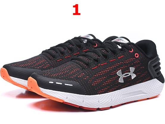 Mens Under Armour 2e Breathable Mesh Basketball Training Shoes 7 Colours