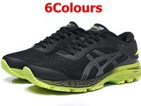 Mens Asics Gel-kayano 25 Running Shoes 6 Colors