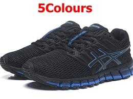 Mens Asics Gel-quantum 360 2 Running Shoes 5 Colors