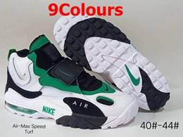 Mens Nike Air Max Speed Turf Running Shoes 9 Colors