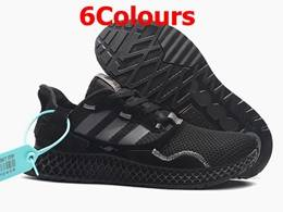 Mens Nike Air Max Zx 4000 4d Running Shoes 6 Colors