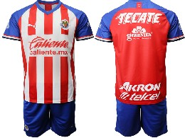 Mens 19-20 Soccer Deportivo Guadalajara Club ( Custom Made ) White And Red Stripe Home Short Sleeve Suit Jersey
