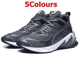 Mens Mizuno Running Shoes 5 Colors