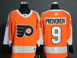 Mens Philadelphia Flyers #9 Ivan Provorov Orange Adidas Jersey