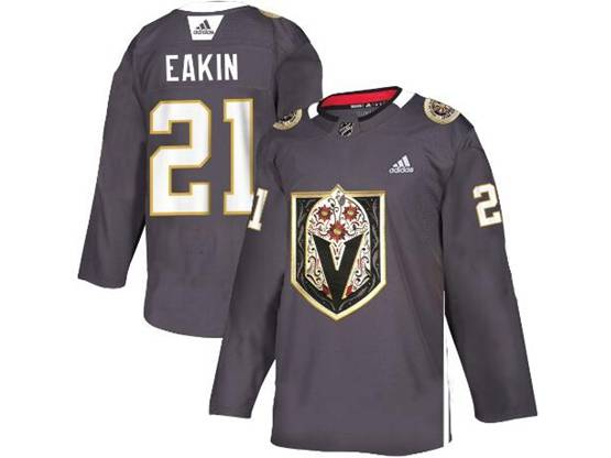 Mens Nhl Vegas Golden Knights #21 Cody Eakin Gray Latin Edition Adidas Jersey