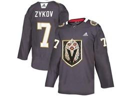 Mens Nhl Vegas Golden Knights #7 Valentin Zykov Gray Latin Edition Adidas Jersey