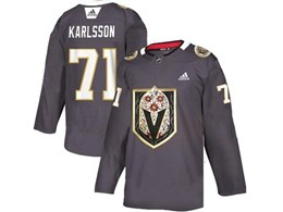 Mens Women Youth Nhl Vegas Golden Knights #71 William Karlsson Gray Latin Edition Adidas Jersey