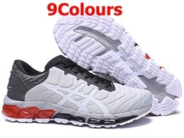 Mens Asics Gel Quantum 360 5 Running Shoes 9 Colors