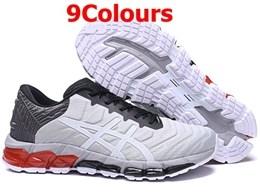 Mens Asics Gel Quantum 360 5 Running Shoes 9 Colors