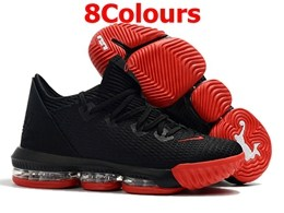 Mens Nike Air Max James 16 Running Shoes 8 Colours