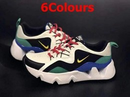 Mens Nike Air Max New Style Running Shoes 6 Colours