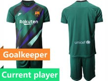 Mens 19-20 Soccer Barcelona Club Current Player Dark Green Goalkeeper Short Sleeve Suit Jersey