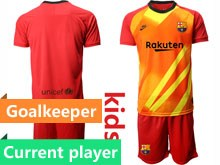 Youth 19-20 Soccer Barcelona Club Current Player Red Printing Goalkeeper Short Sleeve Suit Jersey