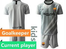 Youth 19-20 Soccer Barcelona Club Current Player Gray Goalkeeper Short Sleeve Suit Jersey