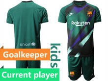 Youth 19-20 Soccer Barcelona Club Current Player Dark Green Goalkeeper Short Sleeve Suit Jersey