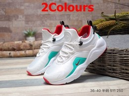 Women Nike Air Huarache 8 Running Shoes 2 Colors