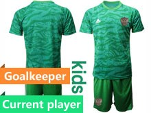 Kids Soccer Russia National Team Current Player Green Goalkeeper 2020 European Cup Short Sleeve Suit Jersey