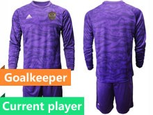 Mens Soccer Russia National Team Current Player Purple Goalkeeper 2020 European Cup Long Sleeve Suit Jersey
