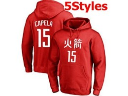 Mens Nba Houston Rockets #15 Capela Red Hoodie Jersey With Pocket 5 Styles