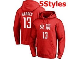 Mens Nba Houston Rockets #13 James Harden Red Hoodie Jersey With Pocket 5 Styles