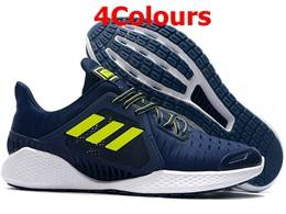 Mens Adidas 2020 Climacool Running Shoes 4 Colours
