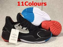 Mens Adidas Harden 4 Running Shoes 11 Colours