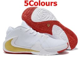 Mens And Women Nike Freak 1 Running Shoes 5 Colors