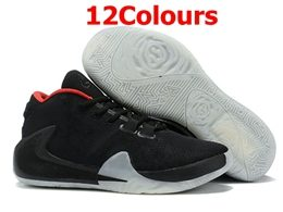 Mens Nike Freak 1 Running Shoes 12 Colours