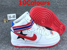 Mens And Women Nike Air High Running Shoes 10 Colours