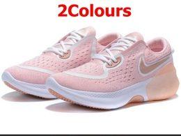 Women Nike Air Joyride Run 2 Running Shoes 2 Colours
