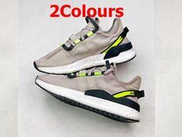 Mens Adidas Nite Jogger 2019 Boost Running Shoes 2 Colors