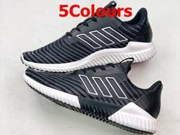 Mens Adidas Climacool Vent M Running Shoes 5 Colors