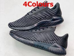 Men And Women Adidas Climacool Vent M Running Shoes 4 Colors