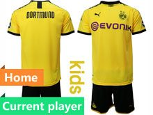 Youth 19-20 Soccer Borussia Dortmund Club Current Player Yellow Home Short Sleeve Suit Jersey