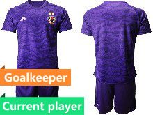 Mens 19-20 Soccer Japan Club Current Player Purple Goalkeeper Short Sleeve Suit Jersey