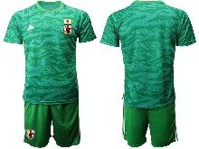 Mens 19-20 Soccer Japan Club Custom Made Green Goalkeeper Short Sleeve Suit Jersey